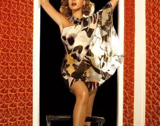 Hot Shot: Beyonce Takes Part In Celebrity Auction