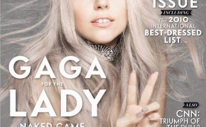 "Lady GaGa: ""I Still Use Cocaine"""
