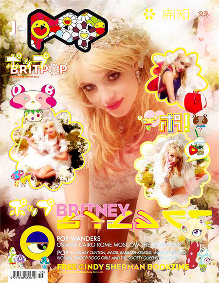 britney pop 2 Britney Covers POP