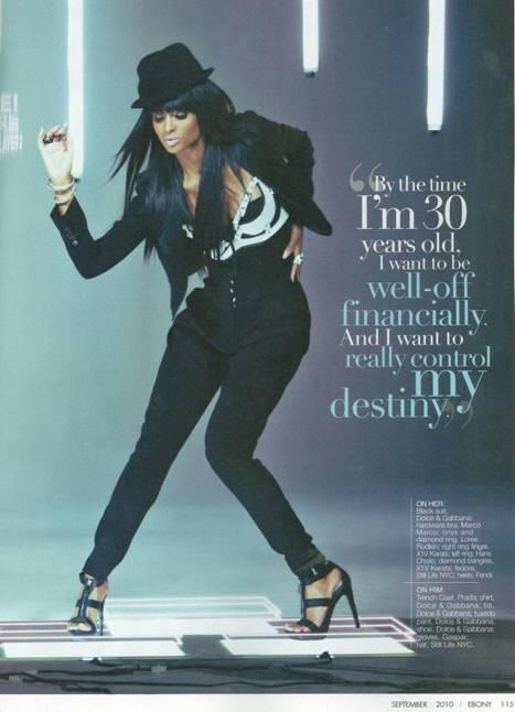 cine4 Hot Shots: Ne Yo & Ciara Team Up For EBONY Spread