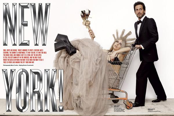 vgaga Hot Shot: More Of Lady GaGa In V Magazine