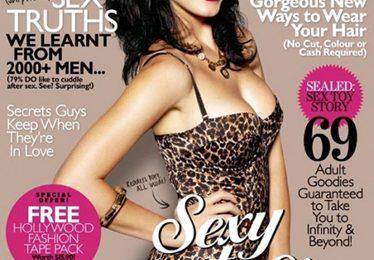 Hot Shot: Katy Perry Covers Cosmopolitan Australia