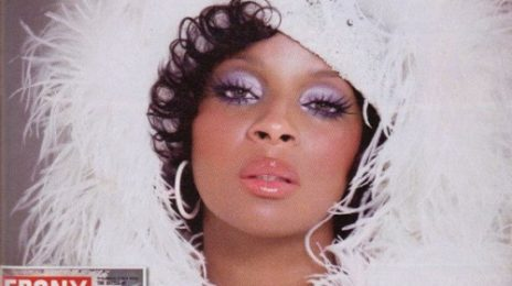 Mary J. Blige Channels Diana Ross On 'Ebony'