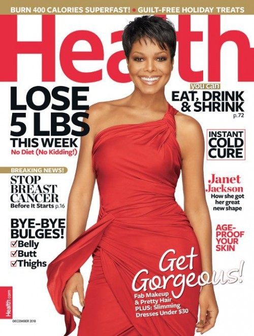janet health e1289642049808 Janet Covers Health Magazine