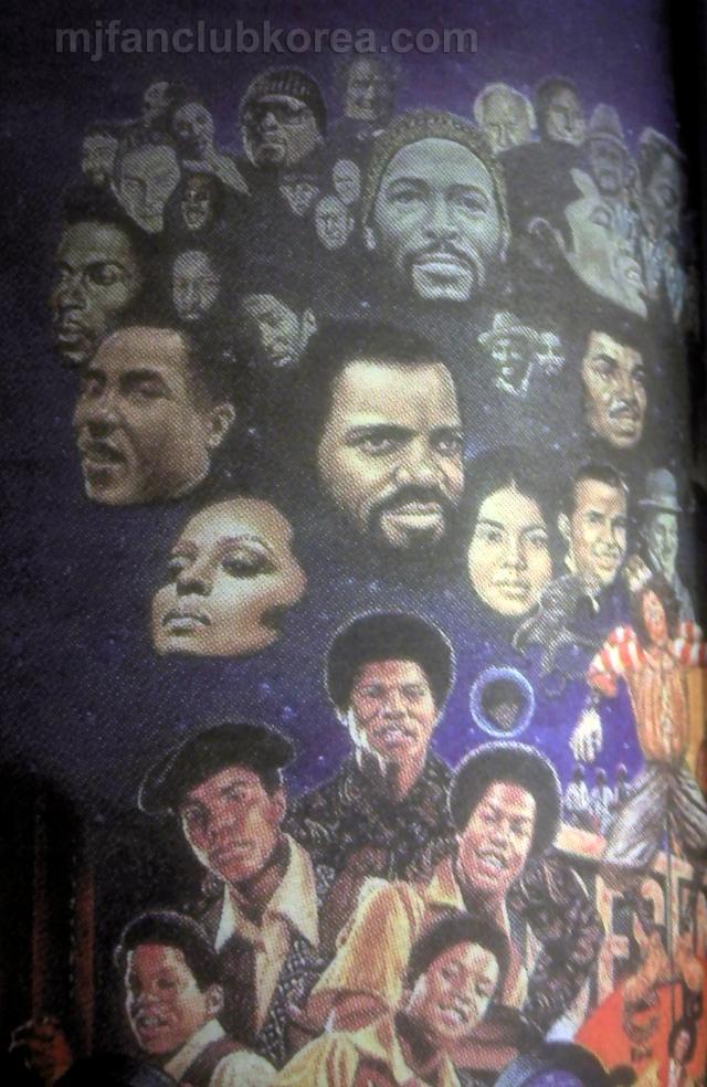 mj 7 Michael Album Artwork Unwrapped