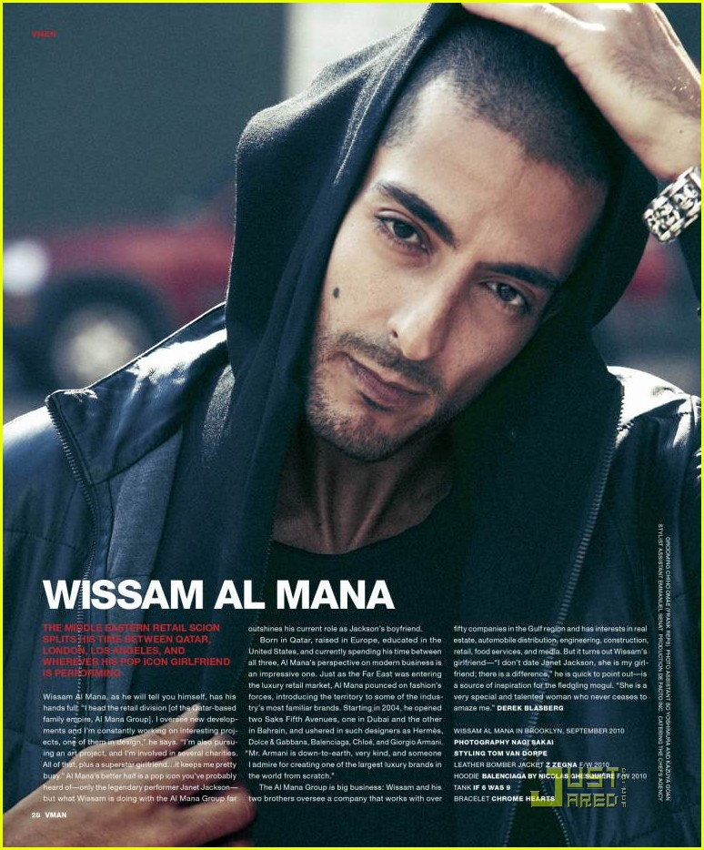 Wissam Al Mana Vermögen