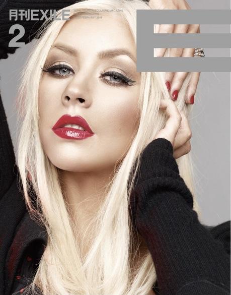 christina aguilera 12 Christina Aguilera Covers Exile Magazine
