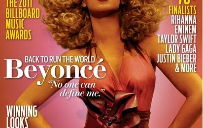 Beyonce's New Album Is Called...