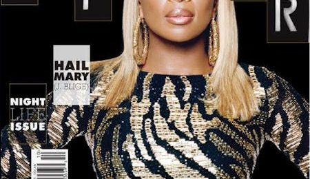 Hot Shots:  Mary J.'s Pretty On 'Paper'
