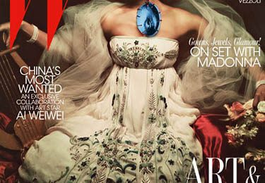 Hot Shot: Nicki Minaj Covers W Magazine