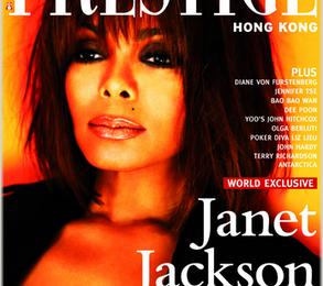Janet Jackson Covers Prestige Magazine