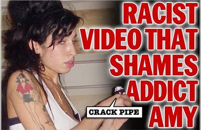 Amy Winehouse In New Racism Scandal