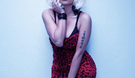 Nicki Minaj's Marilyn Monroe XXL Shoot