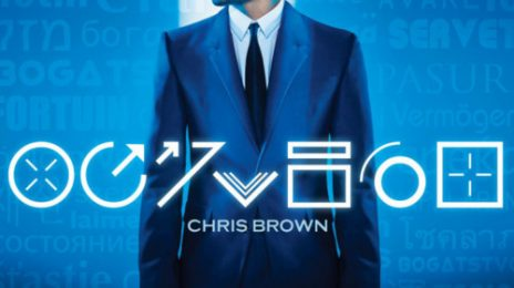 Chris Brown Unveils 'Fortune' Cover & Release Date