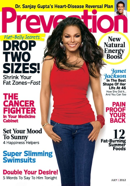 5853805701 Hot Shot:  Janet Jackson Graces Prevention Magazine