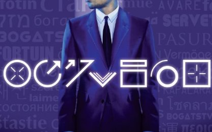 Chris Brown Changes 'Fortune' Deluxe Cover