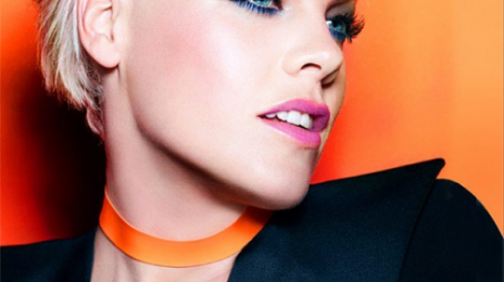 Pink Named New Face Of CoverGirl