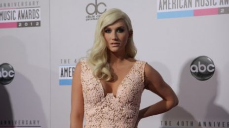 American Music Awards 2012: Red Carpet