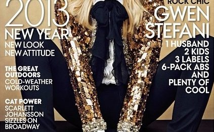 Gwen Stefani Glimmers Gold For 'Vogue'