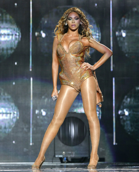 Beyonce Named 'Icon' By 2013 Time 100 List - That Grape Juice.net ...