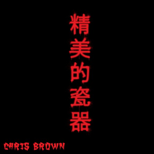 chris brown fine china e1364819385850 New Video: Chris Brown   Fine China