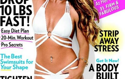 Hot Shot: Britney Spears Covers 'Shape Magazine'