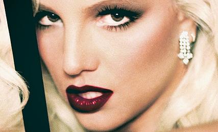 Vote: 'Toxic' Vs 'Born This Way' Vs 'Beautiful'