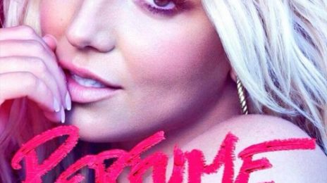 Britney Spears Unpacks 'Perfume' Single Cover