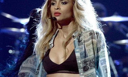 Must See: Ciara Performs At 'Yasalam 2013'