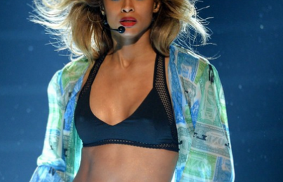 Ciara Pens Open Letter To Fans / Explains 'Body Party' Grammy Exclusion