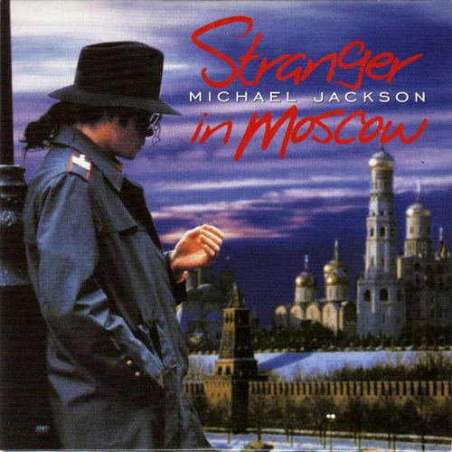 Stranger-In-Moscow-michael-jackson-thatgrapejuice