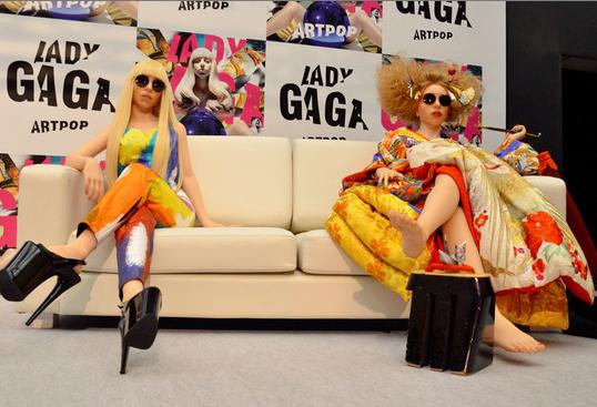 lady-gaga-artpop-that-grape-juice-2013