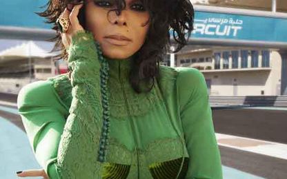 """Janet Jackson: """"If There Is A New Project You'll Hear It From My Lips"""""""