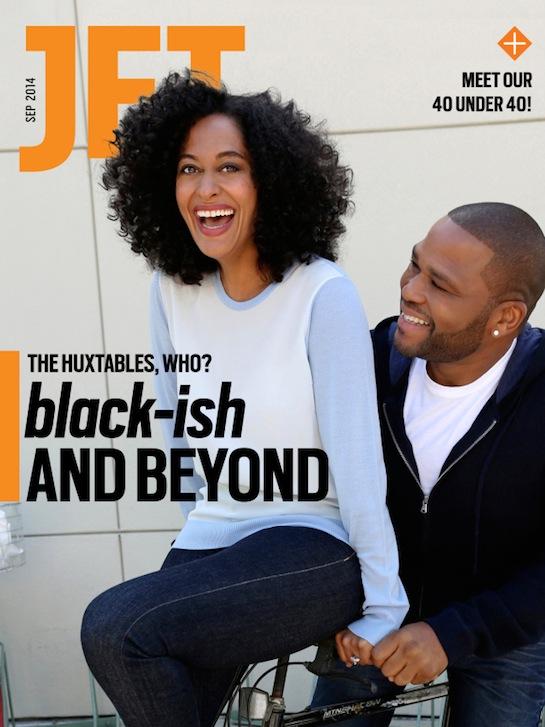 jet_cover_blackish_thatgrapejuice