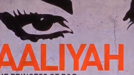 Movie Trailer: 'Aaliyah: The Princess of R&B'