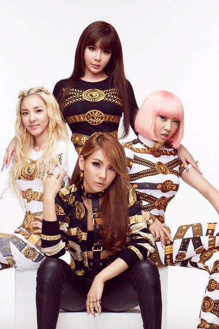 2NE1-THAT-GRAPE-JUICE-2014-9000