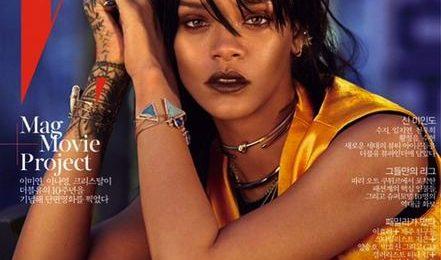 Rihanna Covers W Magazine Korea