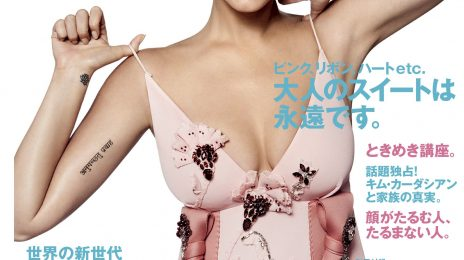 Katy Perry Covers VOGUE Japan