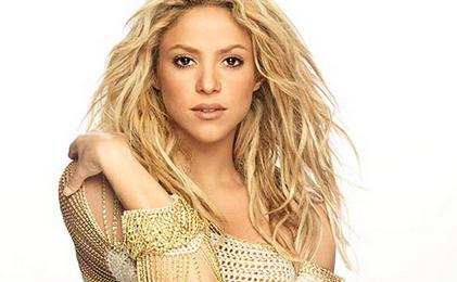 Shakira To Star In Disney's 'Zootopia'