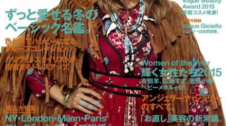 Hot Shots: Jourdan Dunn Rocks 'Vogue Japan'