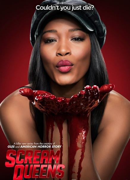 scream-queens-that-grape-juice-keke-palmer-fox-that-grape-juice