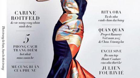 Rita Ora Stuns For Harper's Bazaar Singapore