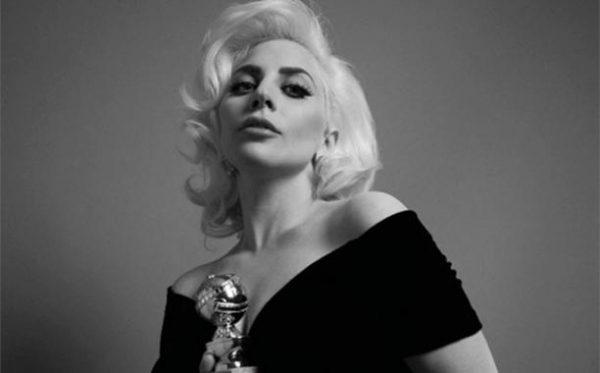 Lady Gaga Bankrupt 2016 That Grape Juice