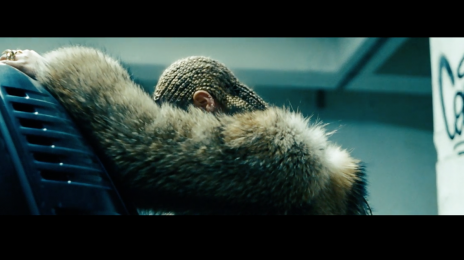 HBO Will Be Free This Weekend For Beyonce's 'Lemonade' Premiere