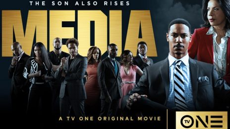 Movie Trailer: 'Media (Starring Brian White)'