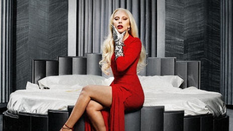 Lady GaGa To Hold Open Casting Call For New Movie...Today
