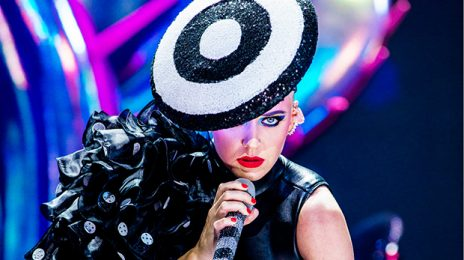 Watch:  Katy Perry Covers Janet Jackson's 'What Have You Done For Me Lately' On the 'Witness' Tour