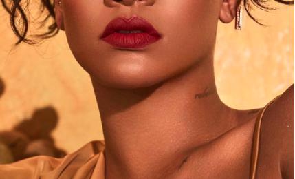 Report: Rihanna, Letitia Wright & Donald Glover Shoot New Movie