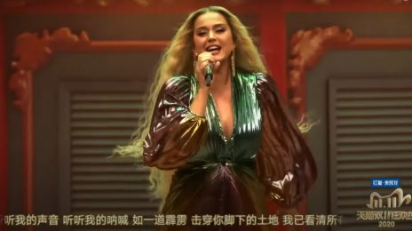 Back to Business! Katy Perry Performs 'Never Really Over,' 'Roar' & More For Tmall Double 11 Gala [Video]