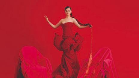 Stream:  Selena Gomez's Spanish EP 'Revelación'